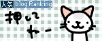 猫と一緒-bannerR20100818