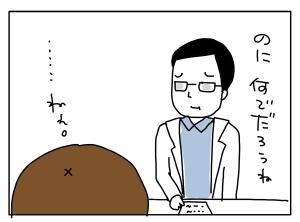 猫と一緒-20110422_09