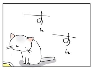 猫と一緒-20100825_02