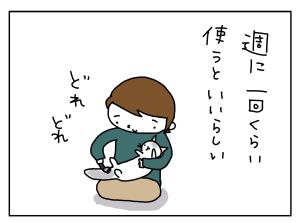 20170214_02