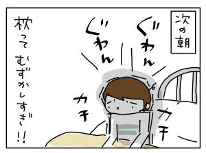 20170521_09