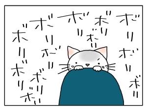 猫と一緒-20130718_03