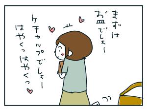 20180706_05