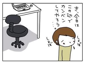 20160523_09