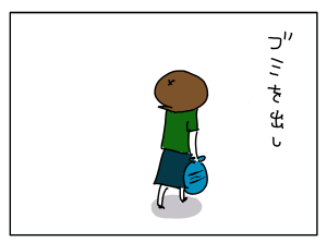 20170803_01