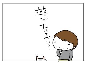 猫と一緒-20111026_07