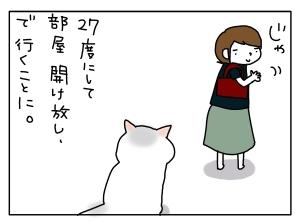 20150810_08