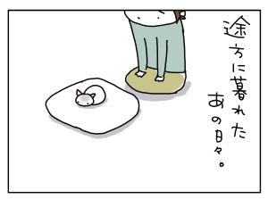 20170424_03