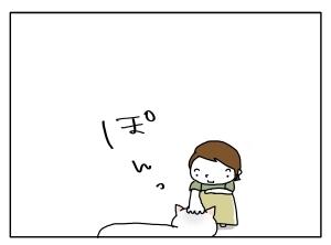 猫と一緒-20100816_02