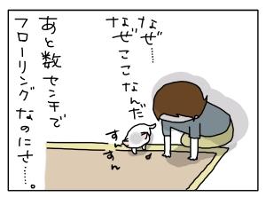 20140607_05