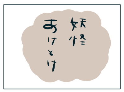 20190625_01