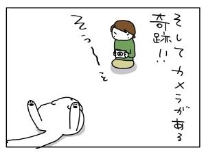 猫と一緒-20111104_04