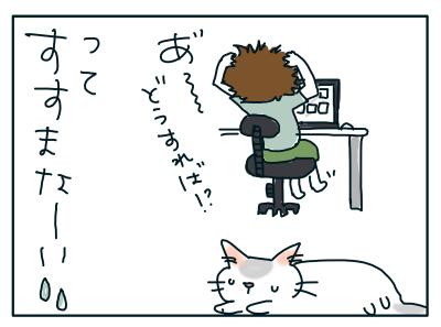 20180830_09