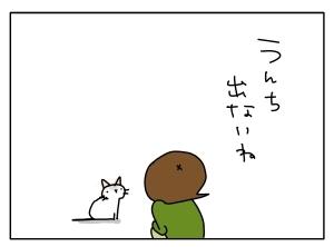 猫と一緒-20111115_01