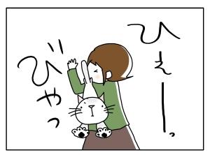 猫と一緒-20100430_04