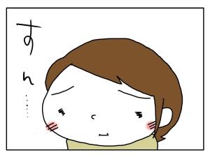 20160523_06