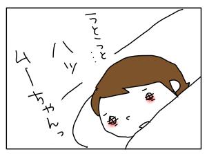 20170425_04