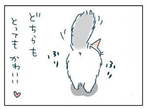 20180601_05