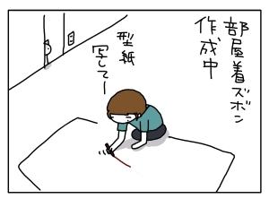 猫と一緒-20130711_01