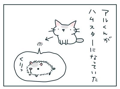 20190322_02