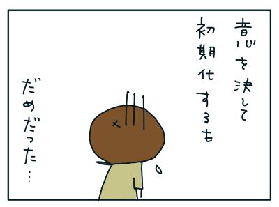 20180829_02