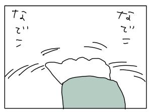 20180120_01
