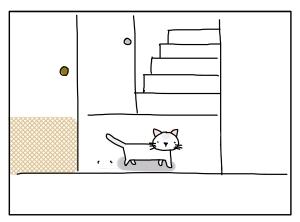 猫と一緒-20100823_08