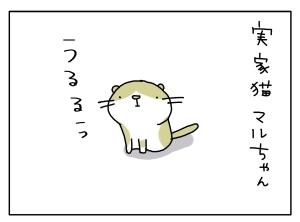 20160323_01