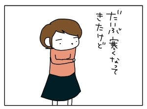 20151014_01