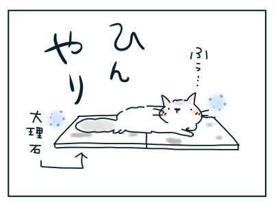20190523_06