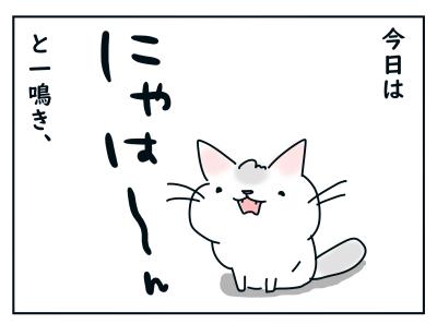 20191108_03