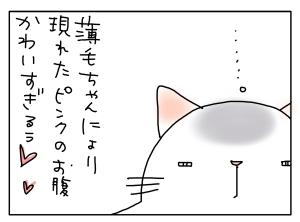 20150722_03