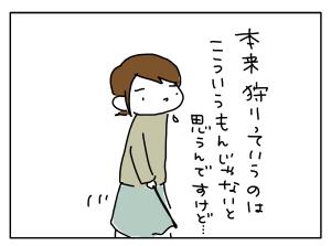 20171023_11
