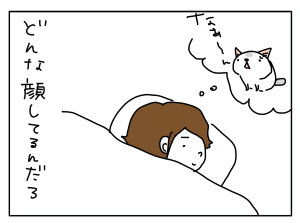 20170609_03