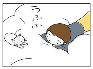 猫と一緒-20100321_04
