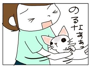 20160827_05