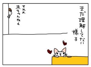 20160816_08