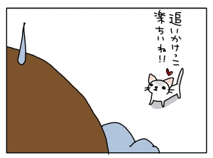 20160822_05