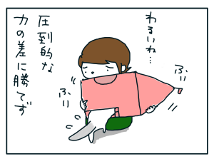 20180727_04