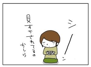 猫と一緒-20110121_06