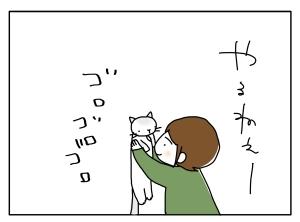 猫と一緒-20100430_16