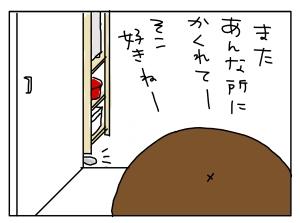 20160913_06