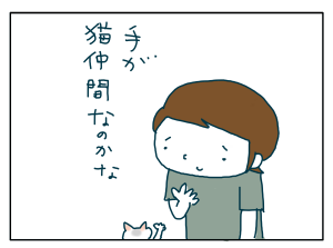 20180512_04