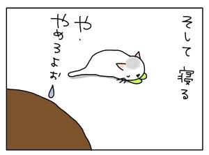 20140628_04
