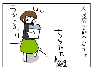 20160822_04