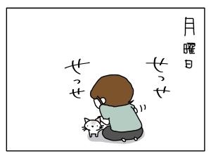 20140531_01