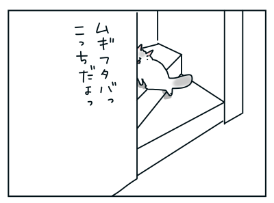20201123_08