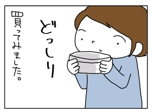 20150210_03