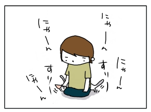 20160915_07