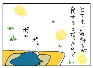 20160403_07